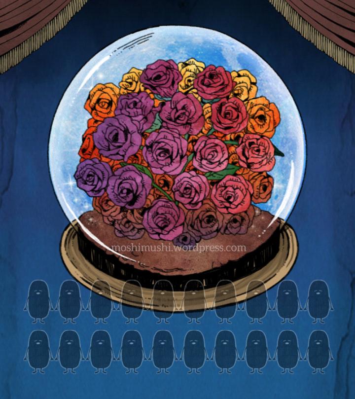 Flower of Chera.jpg