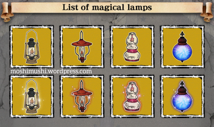 Magical Lamps.jpg