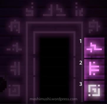 #1_doorway.jpg