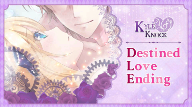 Lost Alice - Kyle Destined Love.png